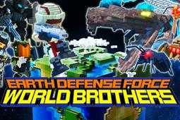 数码方块地球防卫军