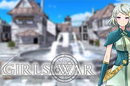 7 Girls War:女英雄们的堕落