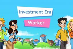投资时代:打工人