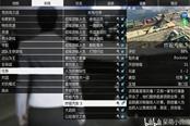 GTA5线上模式5月27日更新内容 周折扣信息一览