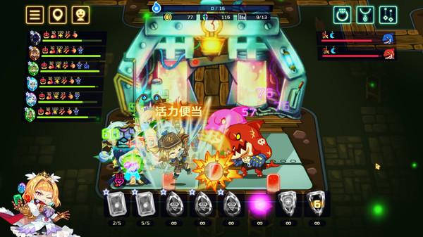 灵动骑士打boss技巧分享 羁绊选择推荐 游戏攻略 第1张