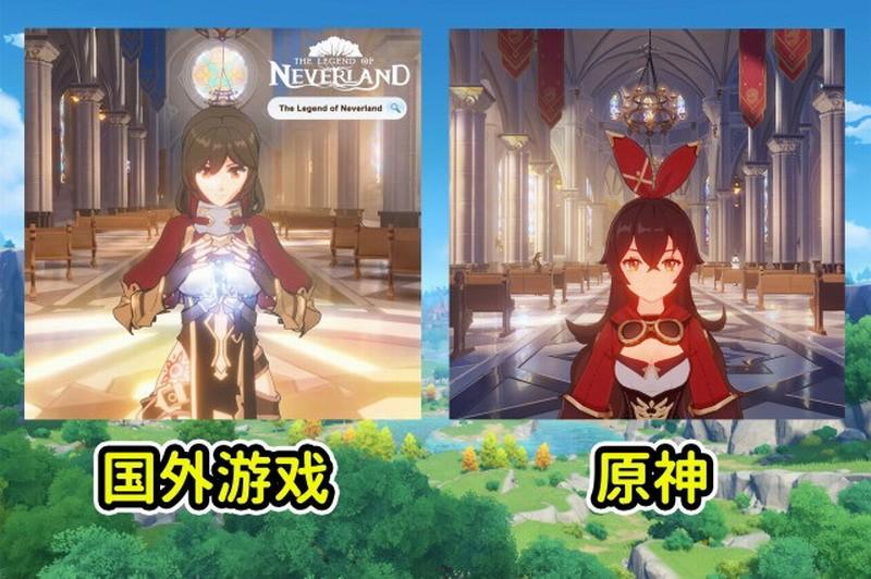 《原神》神似之作《梦幻岛传说》 究竟是借鉴还是抄袭 游戏资讯 第4张