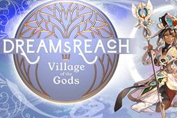 梦的到达:神的村庄