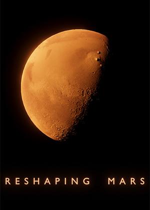 重塑火星图片