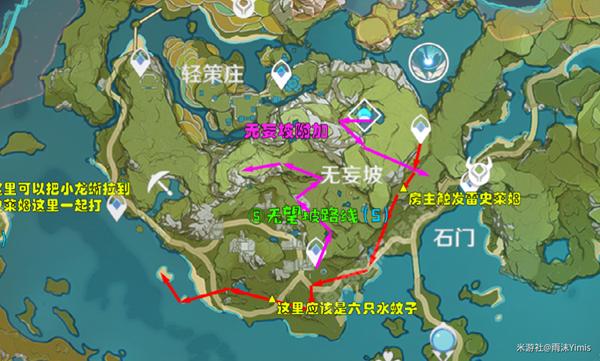 原神1.6锄地路线汇总 最快锄大地路线分享 游戏攻略 第4张