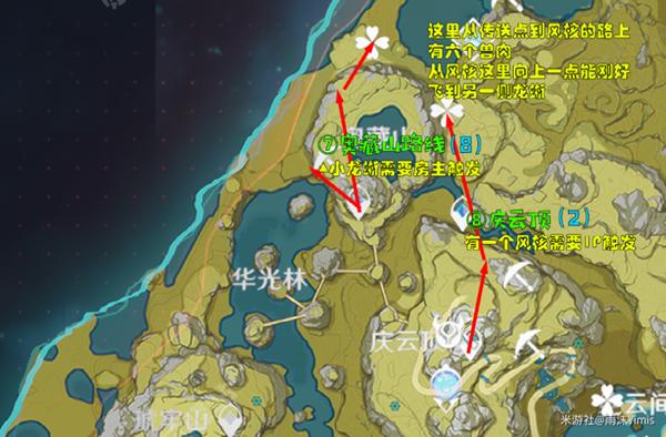 原神1.6锄地路线汇总 最快锄大地路线分享 游戏攻略 第6张