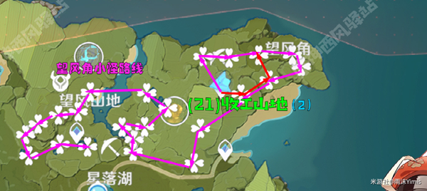 原神1.6锄地路线汇总 最快锄大地路线分享 游戏攻略 第16张