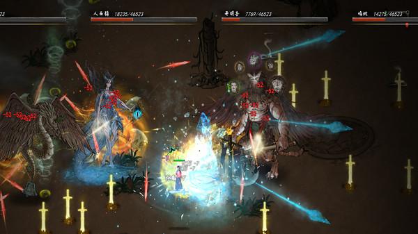 鬼谷八荒炼器版本新增逆天改命分享 游戏攻略 第1张