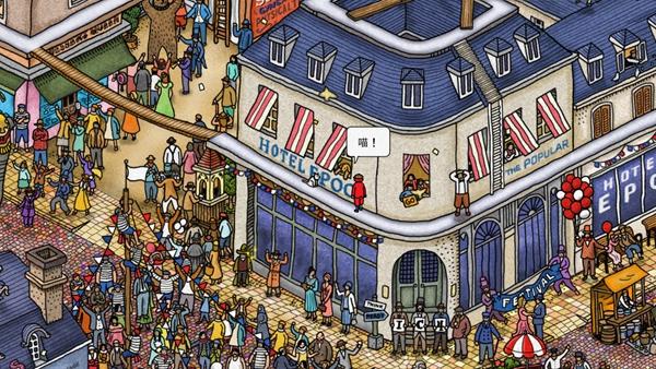 迷宫大侦探彩蛋分享 电影游戏彩蛋一览 游戏攻略 第2张