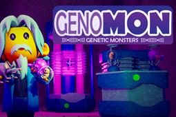 基因:遗传怪物