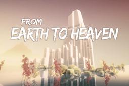 从地球到天堂
