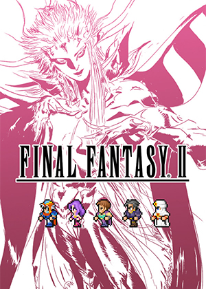 最终幻想 II 像素复刻版