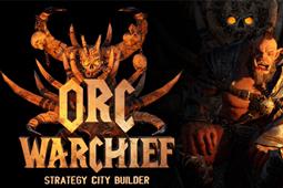 兽人酋长:战略城市建造