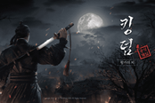 《李尸朝鲜》推出衍生游戏 公布先导预告片和主视觉图