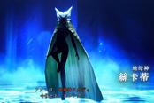 《真女神转生 5》丝卡蒂介绍 凯尔特神话中的黑暗女神