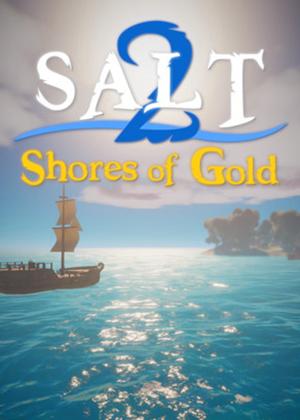 盐2:金海岸