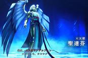 《真女神转生 5》圣达芬介绍宣传片 犹太教中的大天使