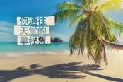 《孤岛惊魂 6》最新宣传片 来享受如梦境般的雅拉之旅