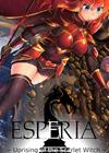 埃斯佩里亚~绯红女巫起义~