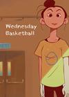 星期三篮球
