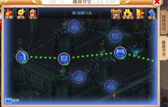 梦幻西游手游新版蜃境通俗易懂攻略!