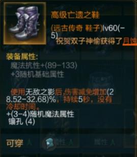 拉结尔新版本死亡游侠技能宝石及装备搭配解析攻略