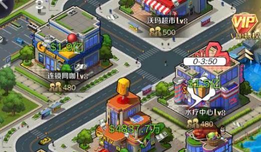 商道高手v3小氪玩家如何攒钻发育