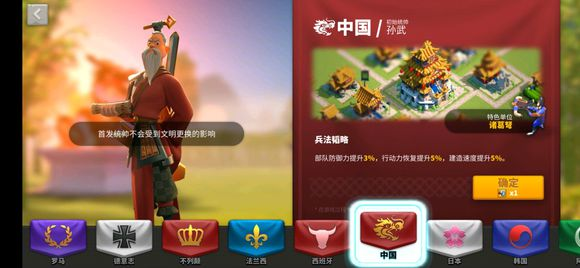 万国觉醒中国厉害吗 万国觉醒中国玩法攻略