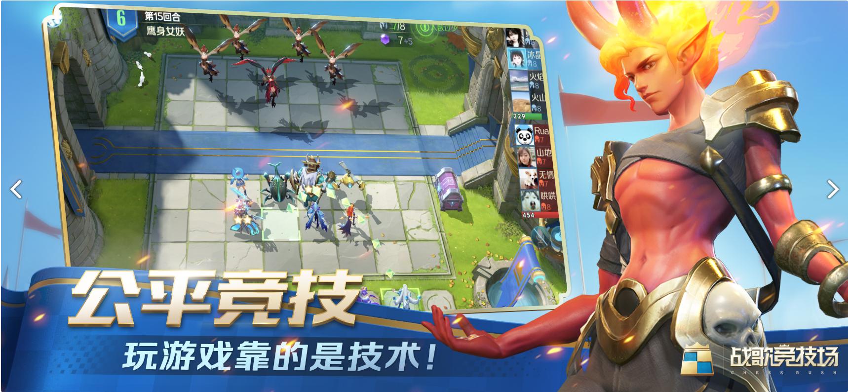 战歌竞技场龙骑士流派怎么玩 龙骑士流派玩法及阵容搭配详解