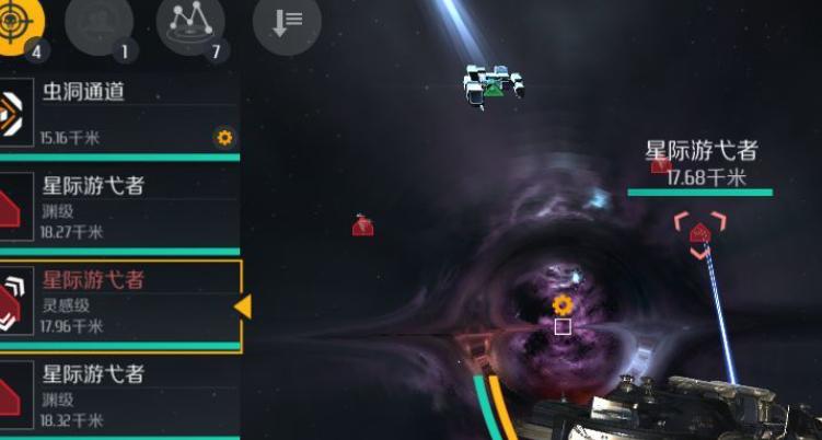第二银河虫洞打法攻略