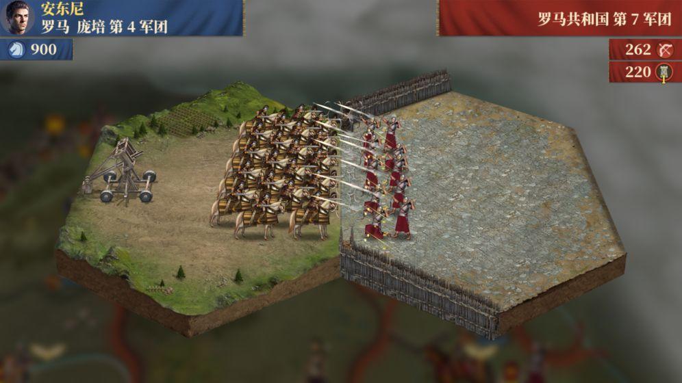 大征服者·罗马通关攻略  第三章第一、第二关通关攻略