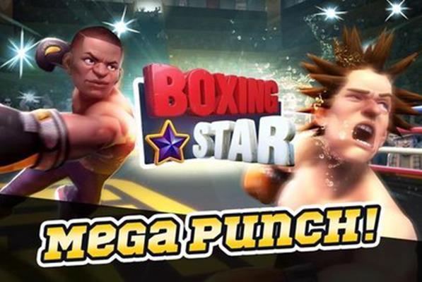 新拳击明星
