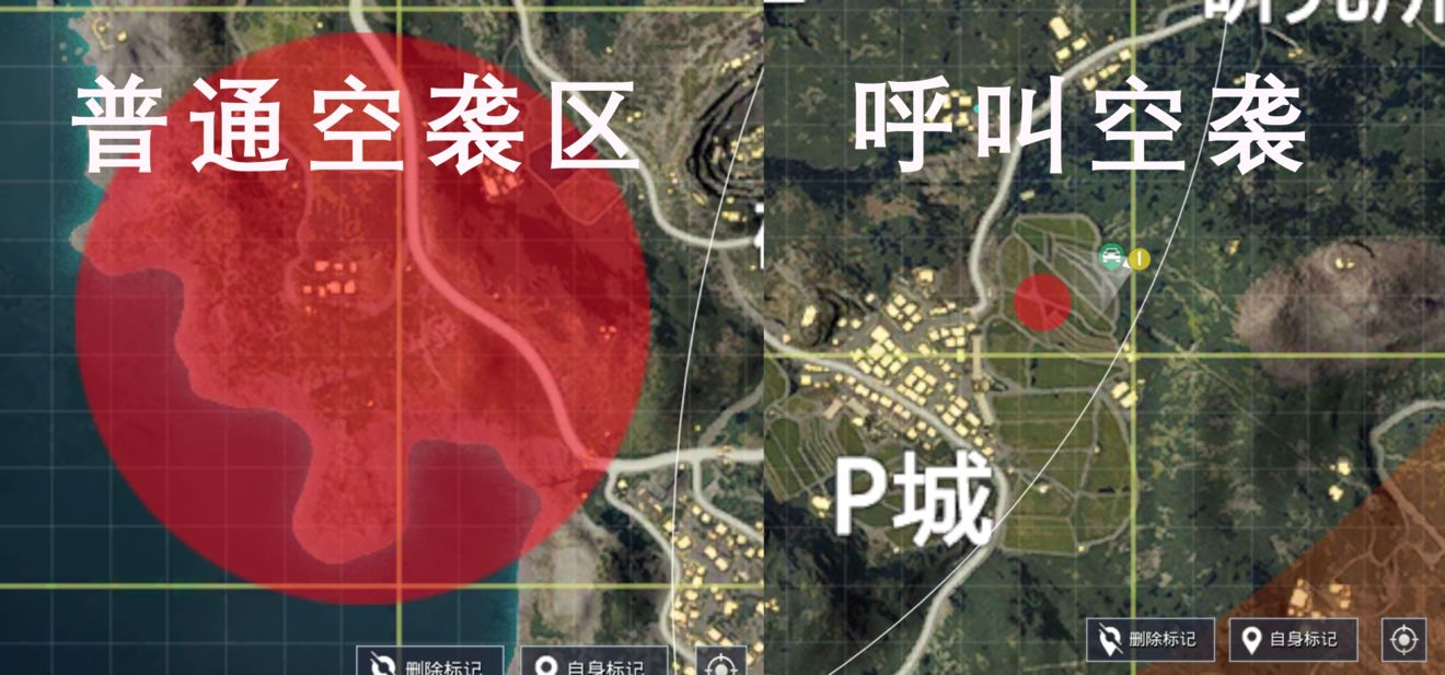 和平精英空袭定位仪怎么获得 和平精英空袭定位仪刷新地点