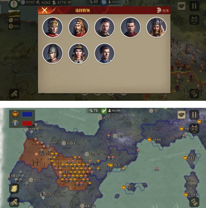 大征服者罗马弓将领推荐图片