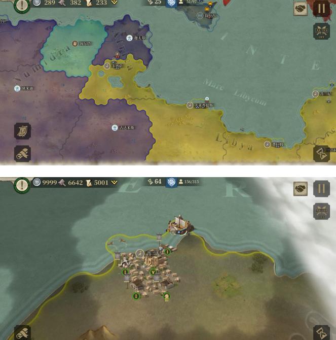 大征服者罗马吧图片