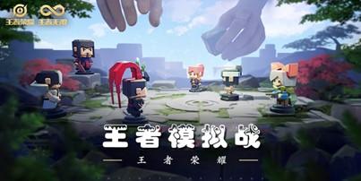 王者模拟战主流上分阵容分享 吃鸡阵容配置详解