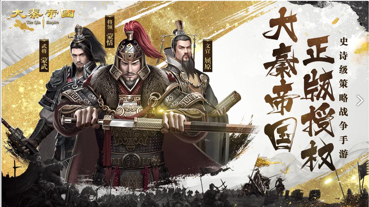 大秦帝国如何布阵 军营选择及部队属性一览