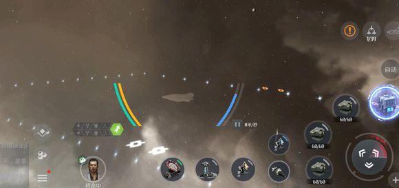 第二银河渗透者怎么样 第二银河渗透者使用攻略