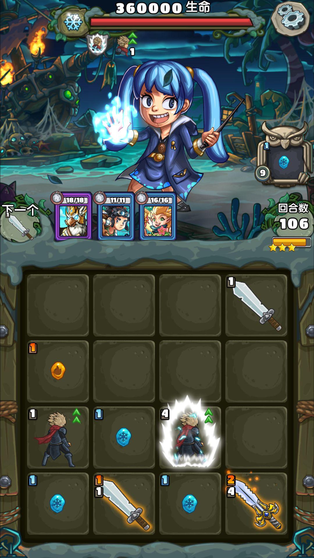 下一把剑狮狼妖卡组攻略 狮狼妖玩法思路详解