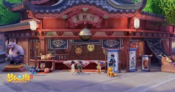 梦幻西游三维版召唤兽攻略 召唤兽选择与培养指南: