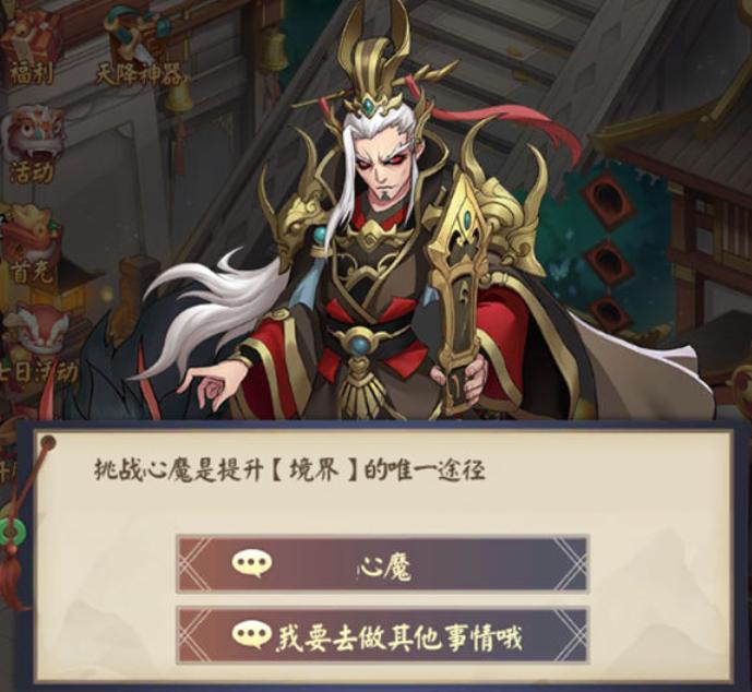 剑与江山萌新攻略 剑与江山提高战力攻略