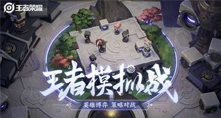 王者荣耀王者模拟战魔种天赋怎么玩 魔种阵容玩法分享