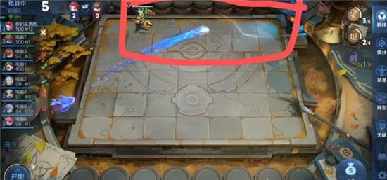 王者荣耀王者模拟战正上方怎么显示对手信息
