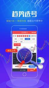 87彩店app