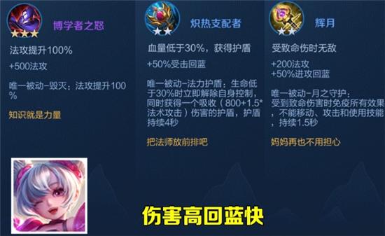 王者荣耀王者模拟战最新上分阵容 小乔丧偶流玩法分享