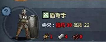 诸神皇冠百年骑士团盾弩手转职与最优血统推荐