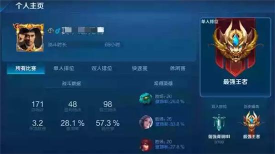 王者荣耀自走棋最强上王者阵容 王者段位玩法心得分享