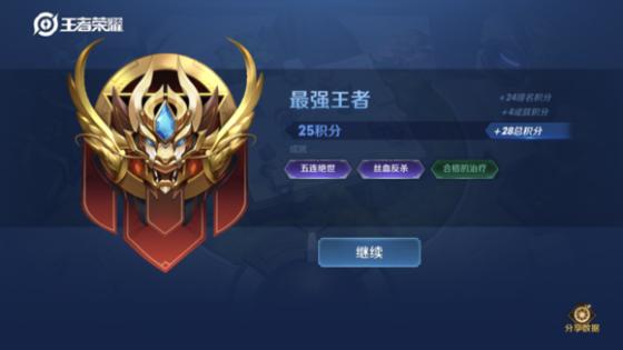 王者荣耀自走棋坦射阵容攻略 坦射运营思路与玩法指南