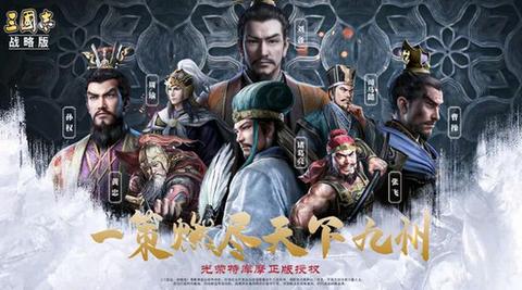 三国志战略版S2新武将鲁肃技能属性详解