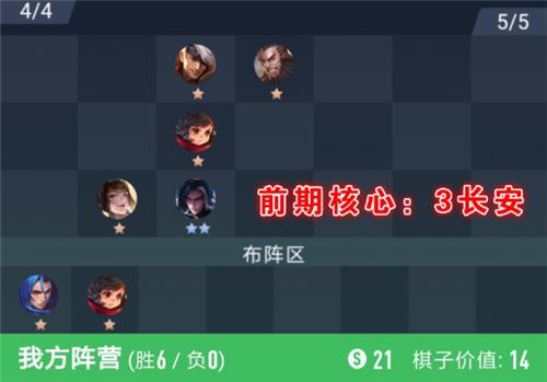 王者荣耀模拟战扶桑法刺搭配玩法攻略 扶桑法刺阵容怎么玩